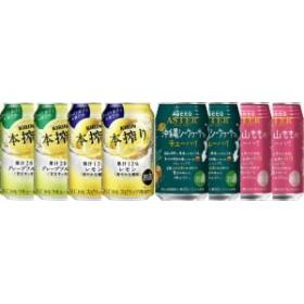 リキュール8本セット(和歌山もも 完熟沖縄シークヮーサー 本搾りグレープフルーツ レモン)各2本 缶計350ml×8本