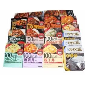 おかしのマーチ 大塚食品 レトルト 詰め合わせ 満腹セット (16種・計18個) レトルト食品 低カロリー食品 ボンカレー レトルトカレー どん
