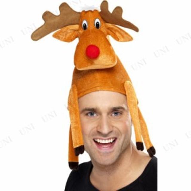 トナカイハット おもしろ 仮装 クリスマス コスプレ 変装グッズ 小物 帽子 キャップ かぶりもの 笑える 爆笑 面白