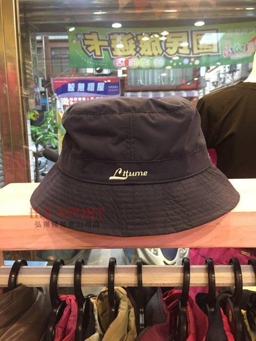 【H.Y SPORT】《Litume》 漁夫帽