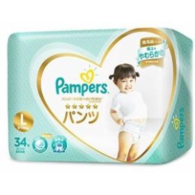 パンパース 肌へのいちばん パンツ スーパージャンボ Lサイズ 34枚