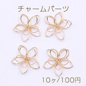 チャームパーツ ワイヤーフラワー 五弁花A 19×20mm ゴールド【10ヶ】