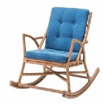 ラタン製ロッキングチェア (イス 椅子) /リラックスチェア 【肘付き】 張地:コットン TTF-906  送料無料