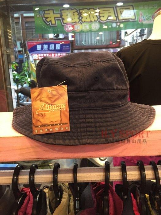 【H.Y SPORT】《Litume》 漁夫帽 (深藍)