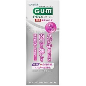 サンスター ガム 歯周プロケア ペースト 知覚過敏ケアタイプ 48g
