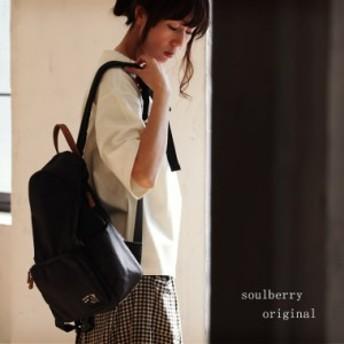 【予約】便利なだけじゃない、いつもに馴染むリュック レディース デイパック バックパック A4対応 多収納 軽量 鞄