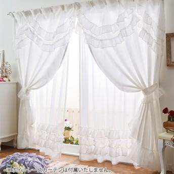 ベルーナインテリア レースふわふわフリルカーテン<姫系・ラブロマ> ホワイト 約幅100×丈110cm