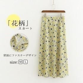 新作SALE! 花柄ドットロングスカート 夏の涼しげなスカート イエロー フレアスカート マキシスカート