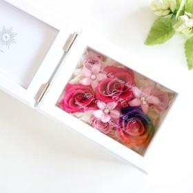 《名入れギフト☆メッセージ刻印》MEMORIES Jardin de fleurs レインボーローズのフォトフレーム