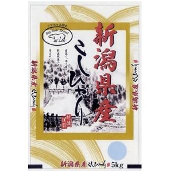 日生 新潟県産 こしひかり 5kg