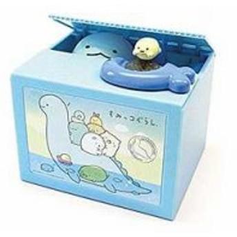【シャイン】 すみっコぐらしバンク とかげ おもちゃ 雑貨 貯金箱[▲][ホ][K]