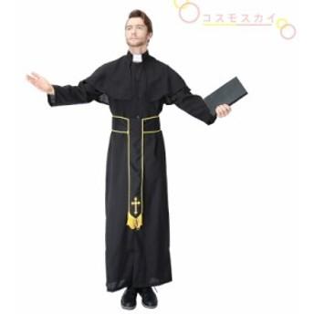 ハロウィン コスチューム メンズ 教父 神父 宣教師 牧師服 仮装 コスプレ キャラクター  大人用 イベント 演出服 イースター仮装 カーニ
