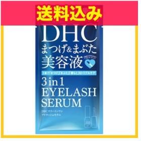 DHC スリーインワン アイラッシュセラム 9ml※取り寄せ商品(注文確定後6-20日頂きます) 返品不可
