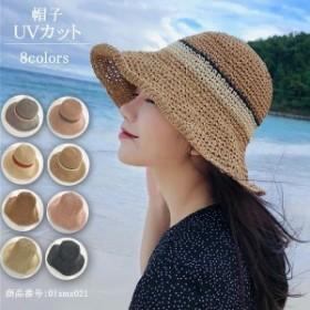 帽子 麦わら帽子 ハット 折りたたみ帽子 レディース つば広 折りたたみ ビーチ UV UVカット 紫外線対策 日焼け止め レジャー リゾート風