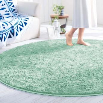 ベルーナインテリア さらふわシャギーラグ<カーペット・絨毯> モスグリーン 約90×90cm(サークル)
