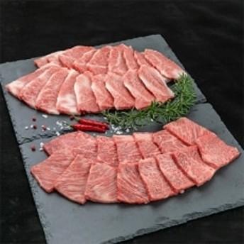 熊野牛 焼肉セット 1kg (粉山椒付)