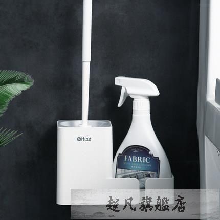 馬桶刷置物架壁掛式架子洗手間廁所浴室衛生間收納神器免打孔刷子Ps:馬桶刷 置物架