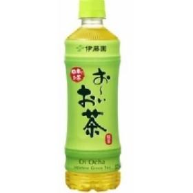 【まとめ買い お徳用 】伊藤園 PETお~いお茶緑茶525f×48本セット  送料無料