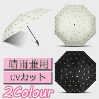 晴雨兼用傘 3段式 折りたたみ 傘 レディース 軽量 折りたたみ 傘 おしゃれ 軽量 UVカット 折り畳み 傘 総柄 遮熱効果 雨傘 紫外線対策 日