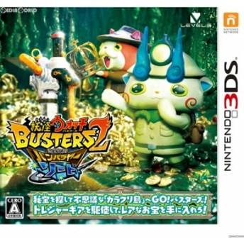 【中古即納】[3DS]妖怪ウォッチバスターズ2 秘宝伝説バンバラヤー ソード(20171216)