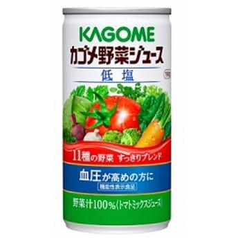 カゴメ 野菜ジュース 缶190g1箱30本