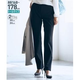 トールサイズ きれいめカットソーストレートパンツ(選べる2レングス) 【高身長・長身】ストレートパンツ,tall