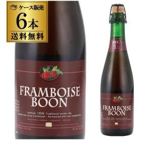 1本あたり769円(税別) ブーン フランボワーズ(コルク)<br>375ml 瓶×6本<br>【送料無料】[ベルギー][輸入ビール][海外ビール][長S]