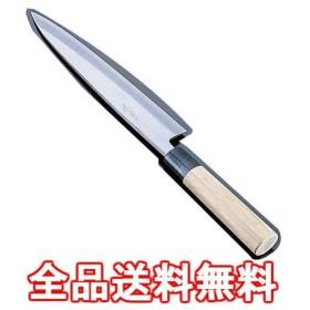 堺孝行 イノックス和庖丁 身卸出刃 24cm 業務用 ATK5324
