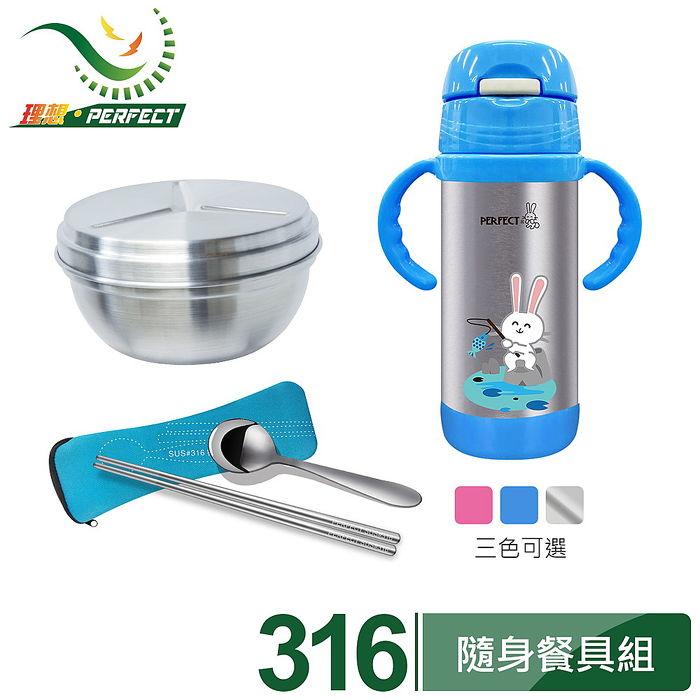 台灣製造316不鏽鋼