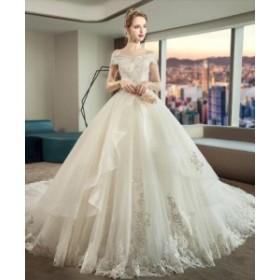 ウエディングドレス/ロングドレス/パーティードレス/披露宴ドレス/結婚式/二次会/花嫁/超可愛い/人気新品 WS-632