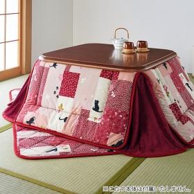 ベルーナインテリア ねこのふっくら省スペースこたつ布団 ローズ 掛布団のみ 正方形(幅80cm用)