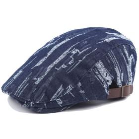 Idopy デニム ハンチングキャップ 帽子 ハンチング レディース 帽子