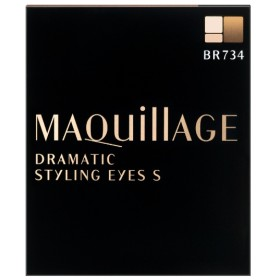 MAQuillAGE(マキアージュ) ドラマティックスタイリングアイズ S BR734(マロンティー)