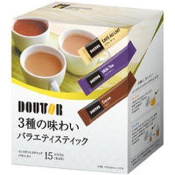【アウトレット】ドトール 3種の味わいバラエティスティック 1箱(15本入)