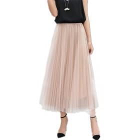 SnoLyniレディーススカート ふんわり チュールスカートマキシ丈スカート ハイウェスト 美脚 プリーツスカート 重ねて Aライン (ピンク)