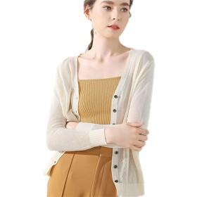 Achruor レディース カーディガン Vネック UVカット 薄 羽織り 長袖 冷房対策 上品 紫外線対策 日焼け防止 8色展開