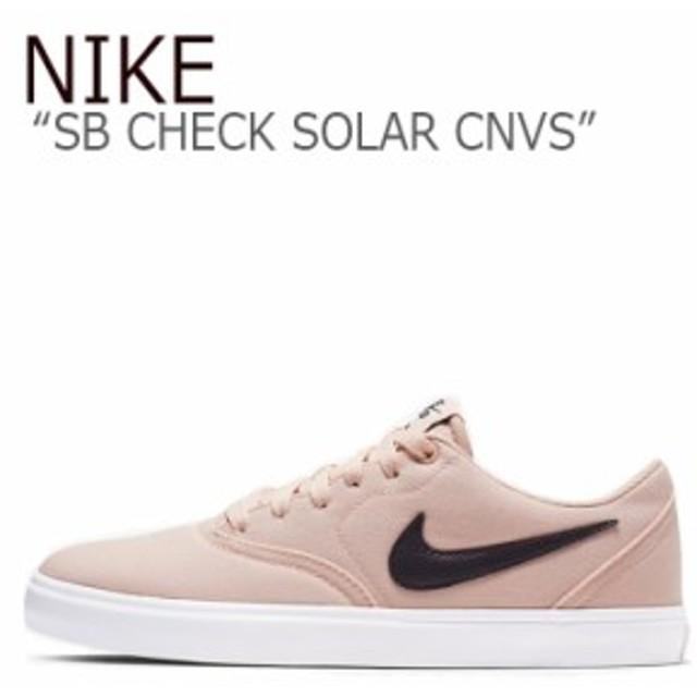 ナイキ スニーカー NIKE レディース SB CHECK SOLAR CNVS SB チェックソーラーキャンバス PINK ピンク 921463-602 シューズ