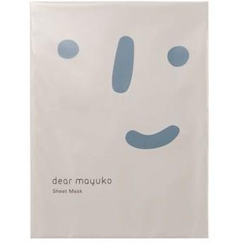 dear mayuko / シートマスク1包