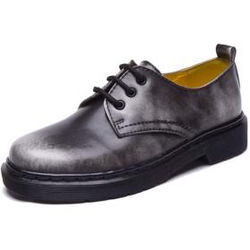 大きいサイズ 灰色/グレー レースアップシューズ ぺたんこ レディース オックスフォードシューズ おじ靴 ローカット 黒 ラウンドトゥ 広幅 日系 通学 23.0cm コンフォートシューズ パンプス カジュアル靴 革靴 エナメル