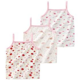 Aduni女の子 キャミソール 3枚組 キッズ インナー 肌着 袖なし 可愛い 子供服 綿 カジュアル 夏物 2-4歳