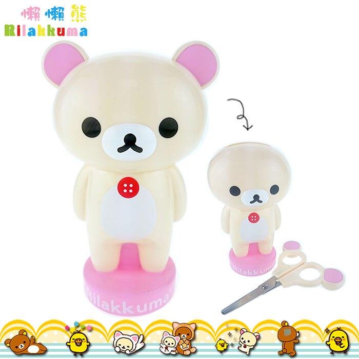 拉拉熊 懶懶熊 牛奶妹 輕鬆熊 人型 造型 剪刀 玩偶造型剪刀 造型座 日本進口正版 545488