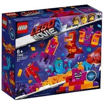 LEGO レゴ レゴ 70825 レゴムービー2 わがまま女王のなんでも組み立てボックス
