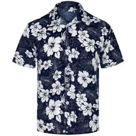 シャツ メンズ 夏 サマー 半袖 襟付き ビーチ ハワイ風 花柄 プリント 個性的 男性 カジュアル ホリデー 休暇服 おおきいサイズ ゆったり シンプル オシャレ 涼しい かっこいい 快適 軽い 柔らかい 汗染み防止 アウトドア 日常 普段着