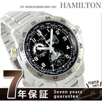 ハミルトン カーキ アヴィエーション クロノグラフ メンズ H76714135 腕時計