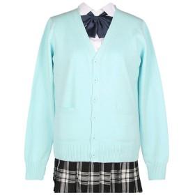 Blostirno スクールカーディガン 女子 制服 カーディガン 学生 厚手 無地 Vネック ゆったり 通学 ライトブルー(JP0027LBL-S)