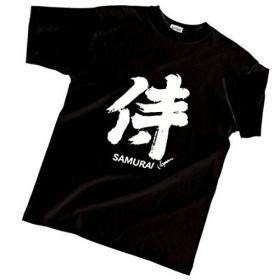 Tシャツ 侍(黒) (4L)