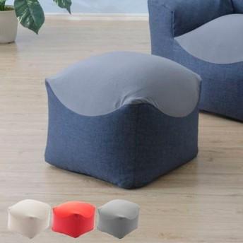 ビーズクッション オットマン 洗えるカバーリング ( スツール 椅子 足置き クッション )
