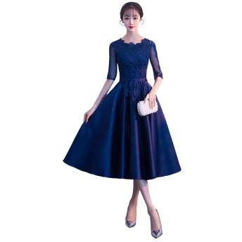 (キュミオ) QeMIO パーティードレス 結婚式 ドレス フォーマル ワンピース レースドレス 忘年会 二次会 謝恩会 披露宴 お呼ばれ 大きいサイズ