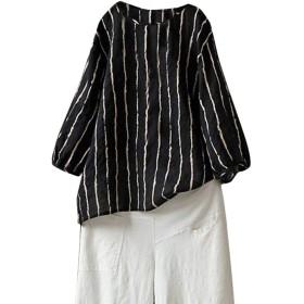 Akane ファッション ストライプ おしゃれ レディース ゆったり カジュアル Oネック 七分袖 プリント トップス Tシャツ (3色)