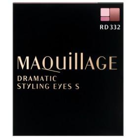 MAQuillAGE(マキアージュ) ドラマティックスタイリングアイズS RD332(ストロベリーティー)